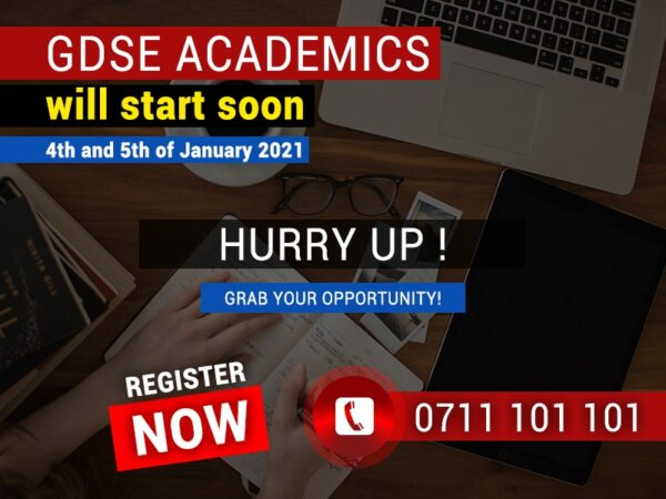 GDSE Academics will start soon!